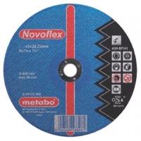 Отрезной круг Metabo Novoflex 230 мм вогнутный 616477000