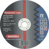 Отрезной круг Metabo Flexiamant Super 350 мм 616327000