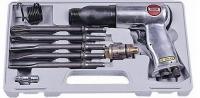 Пневматический молоток ударный в комплекте SG-0304PSR