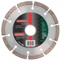 Алмазный круг Metabo 230 мм Promotion 624310000