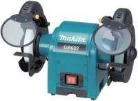 Makita GB602 Электроточило